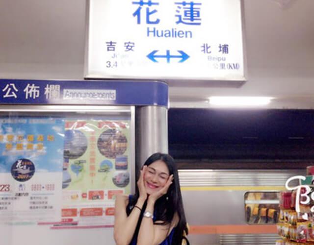 念願の台湾の花蓮市にて