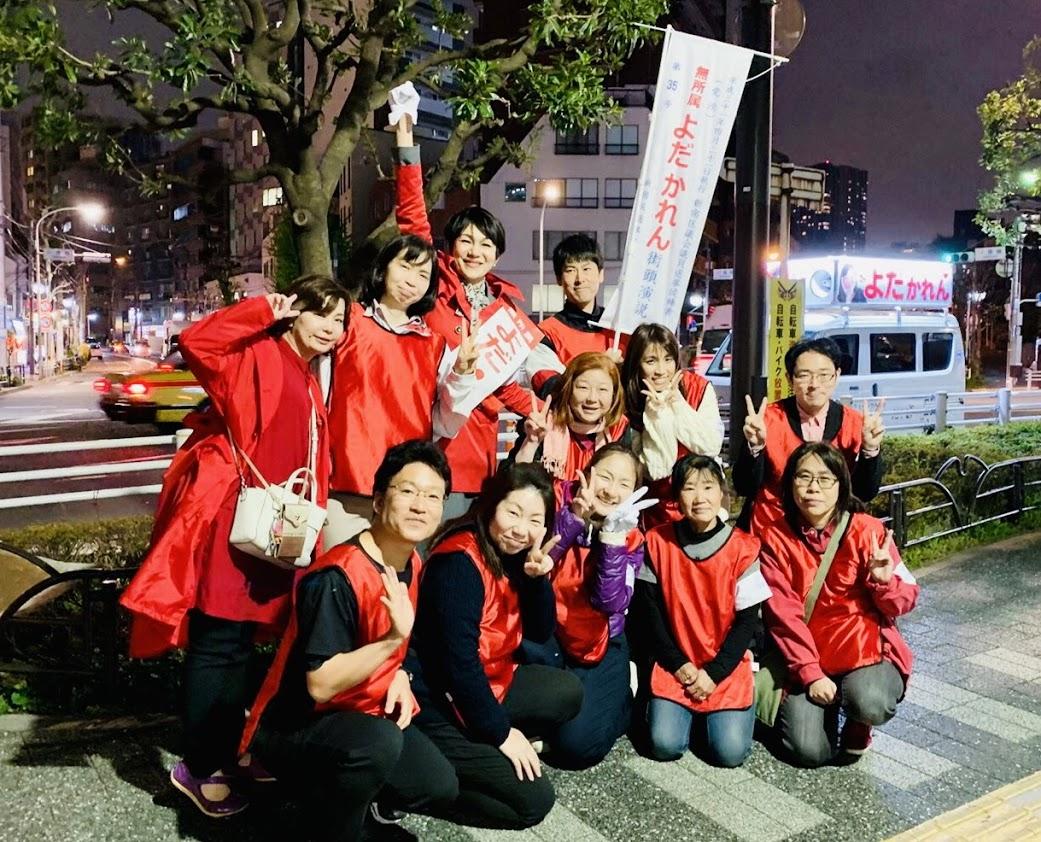 「新宿消防団操法大会&チームよだかれん女番長の素晴らしきエッセイ❤️」