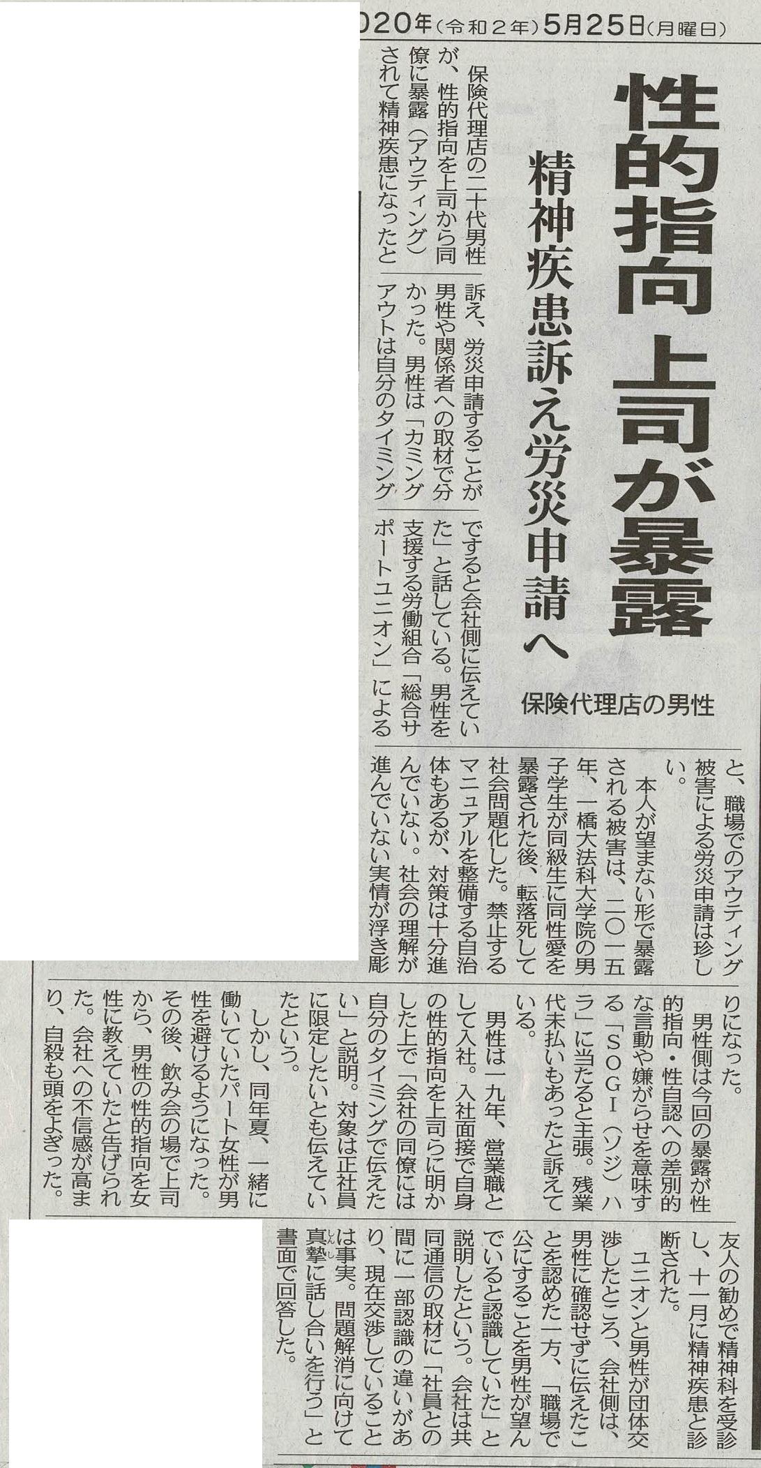 「6月11日新宿区議会 第二回定例会 一般質問 登壇します。」