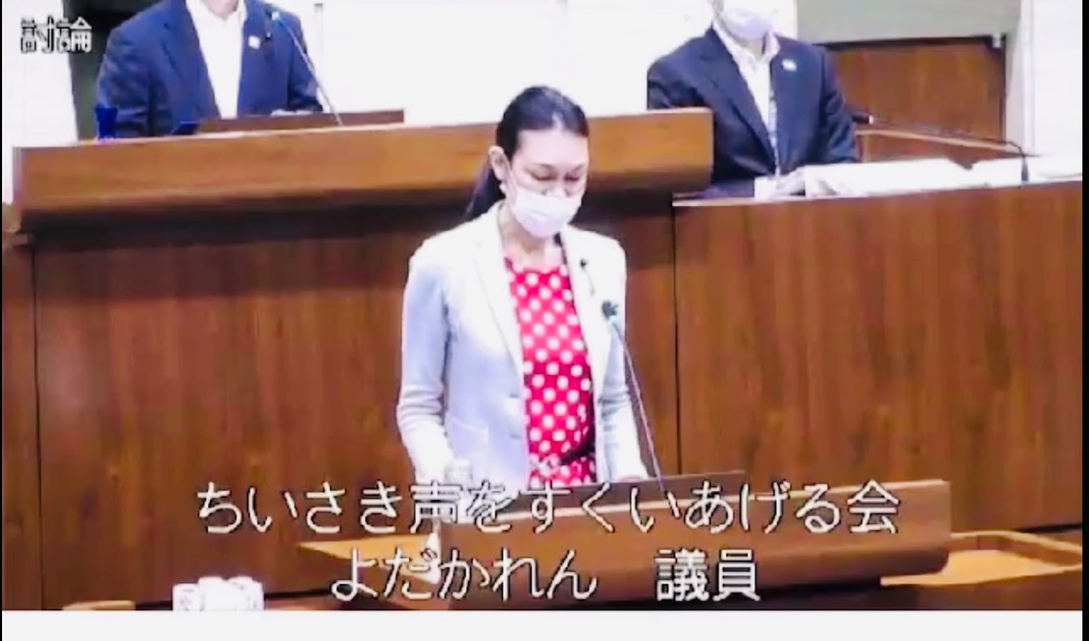 「新宿区議会 第二回定例会 最終日ご報告。」