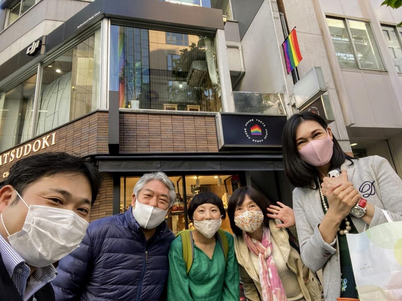 「さいたま市議会議員の皆さんと、二日連続のプライドハウス東京レガシーへ(((o(*゚▽゚*)o)))。」
