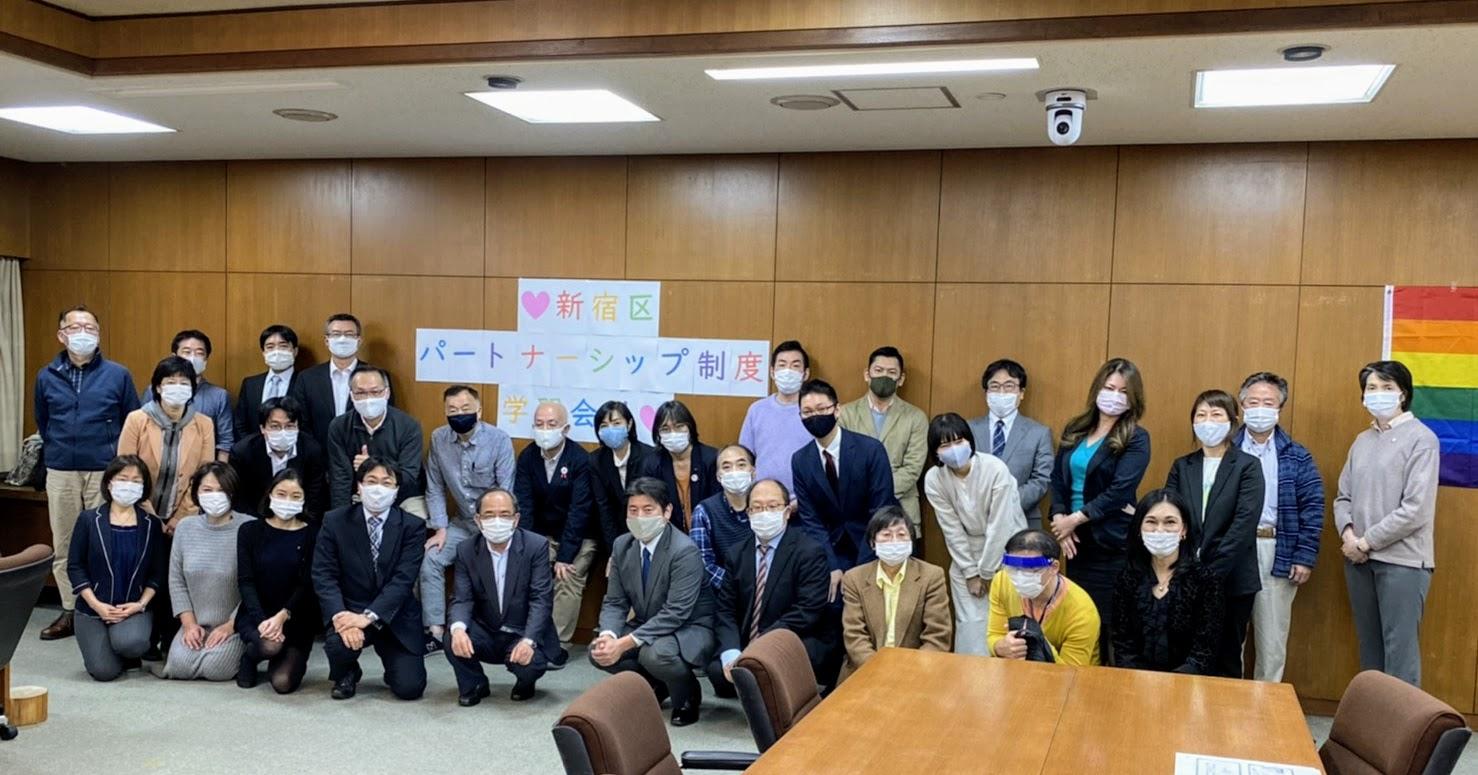 「新宿区パートナーシップ制度 超党派学習会、無事に終了しましたーーーッ!! ✧٩(ˊωˋ*)و✧」