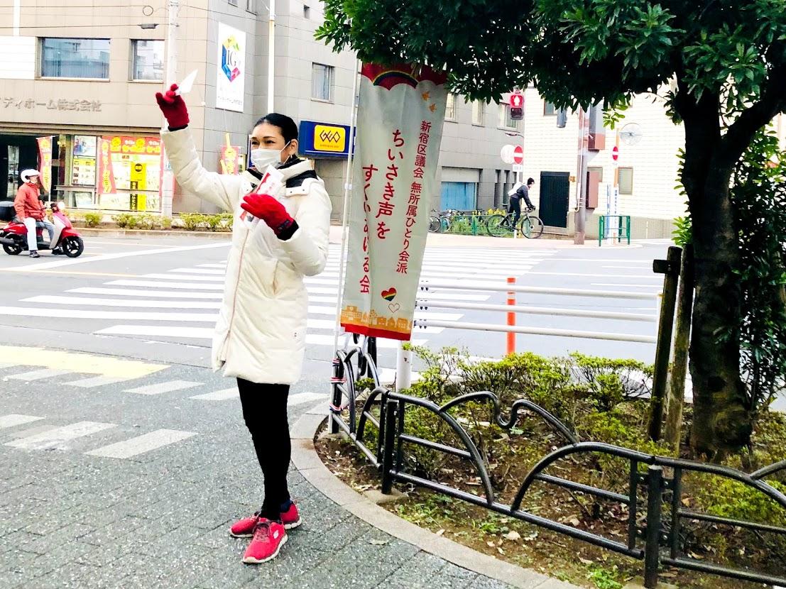 「久しぶりに いなげや前ご挨拶&明日は新宿駅東口街宣初参戦でーす(*゚▽゚)ノ」