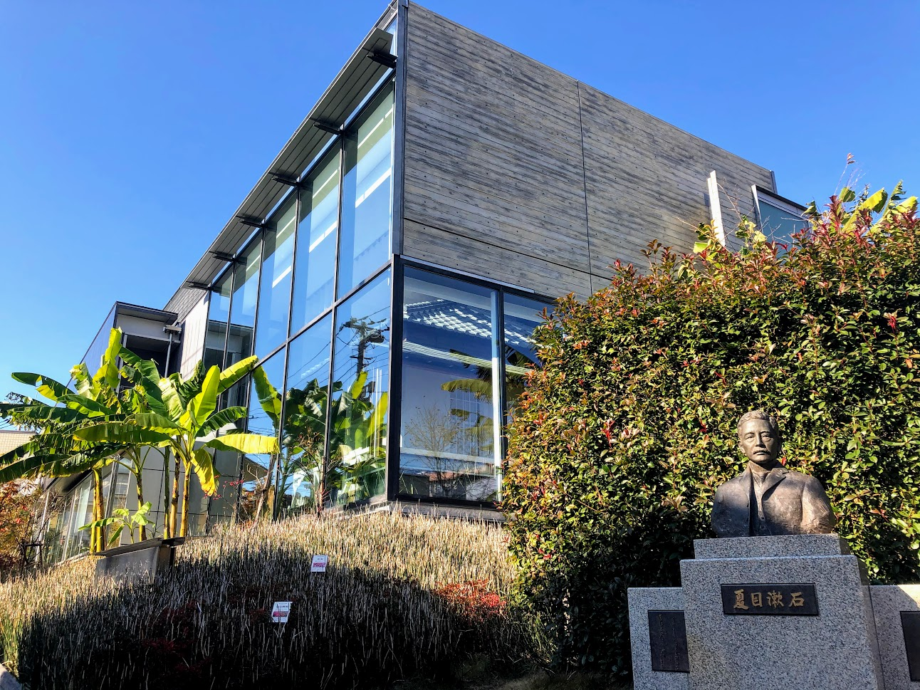 「皆で新宿区立漱石山房記念館へ行こう!!~今なら密になりませんよ~」