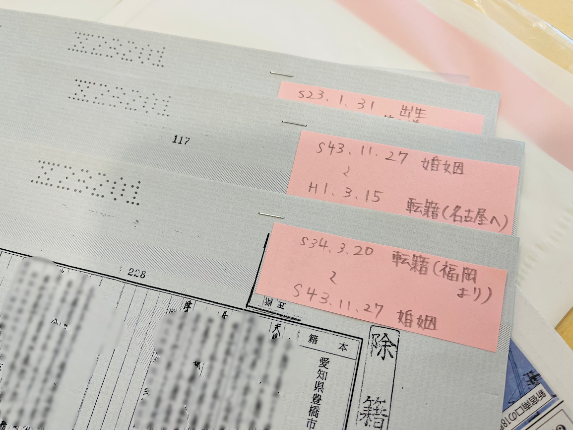 「豊橋市役所と新宿区立中学校~ほっこりと嬉しかったこと~。」